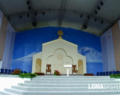 LOMA SYSTEMS, Pope Francis' visit to Armenia, 201... - 1