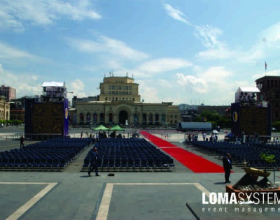 LOMA SYSTEMS, Pope Francis' visit to Armenia, 201... - 3